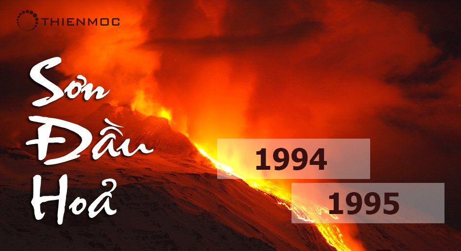 Sơn Đầu Hoả 1994 1995
